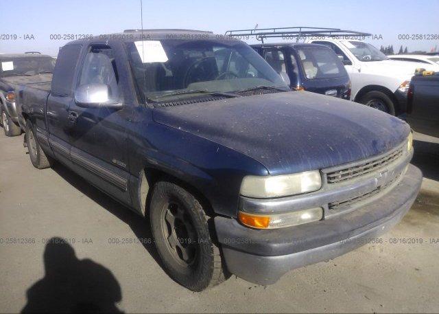 Inventory #293806669 2001 Chevrolet SILVERADO