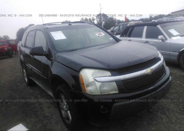 Inventory #134845059 2005 Chevrolet EQUINOX