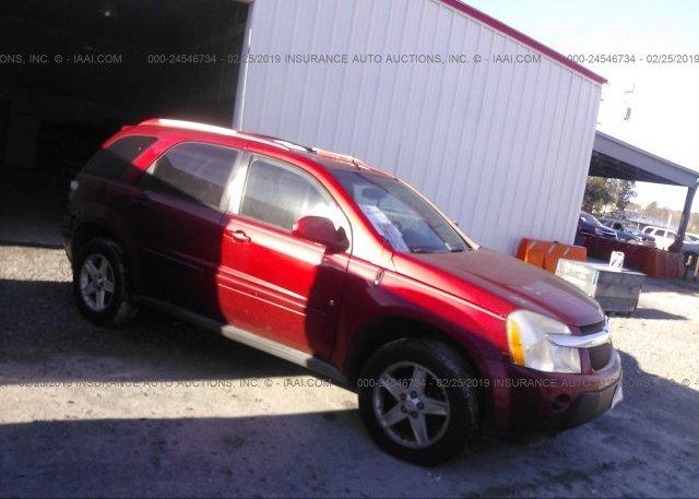Inventory #190772739 2006 Chevrolet EQUINOX