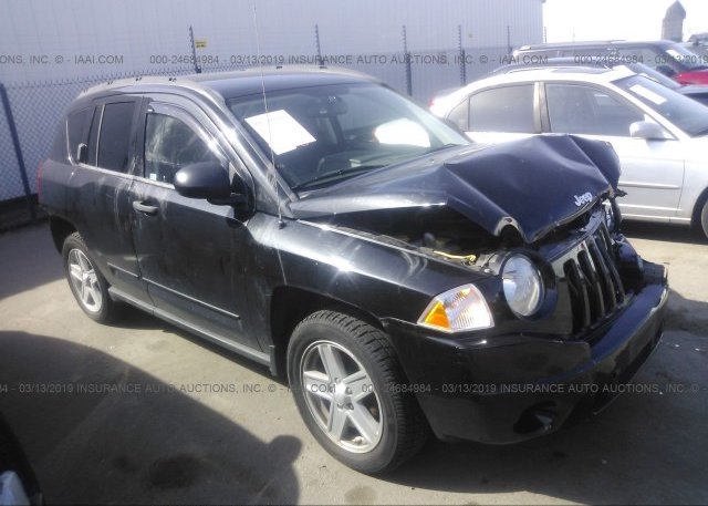 Inventory #642746241 2008 JEEP COMPASS