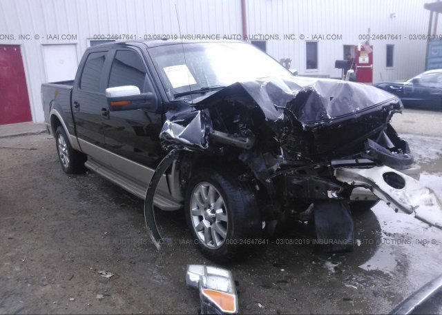 Inventory #706250418 2009 FORD F150