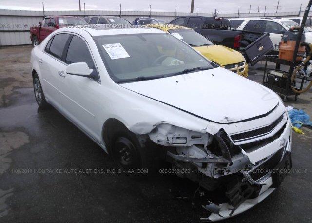 Inventory #610581927 2012 Chevrolet MALIBU