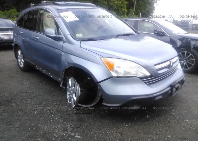 Inventory #137963345 2007 Honda CR-V
