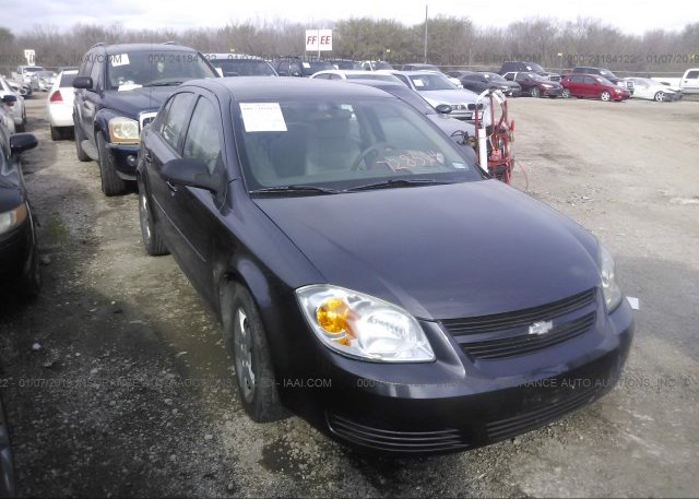 Inventory #869291205 2006 Chevrolet COBALT