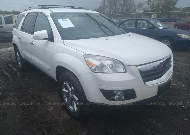 Inventory #714158404 2010 Saturn OUTLOOK
