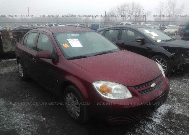 Inventory #810781949 2008 Chevrolet COBALT
