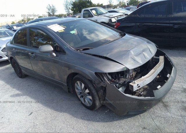 Inventory #229123809 2009 Honda CIVIC