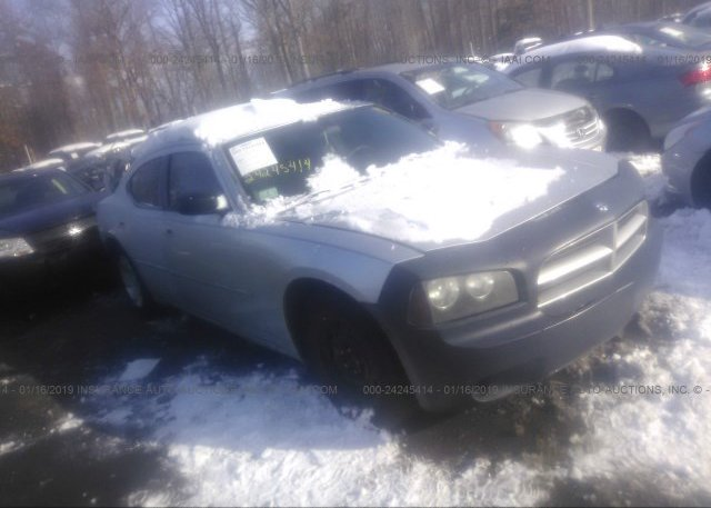 Inventory #650588602 2006 Dodge CHARGER