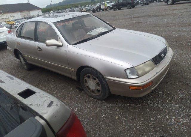 Inventory #858248178 1995 Toyota AVALON
