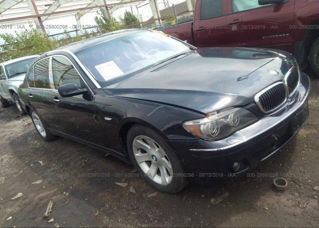 Inventory #608386109 2008 BMW 750