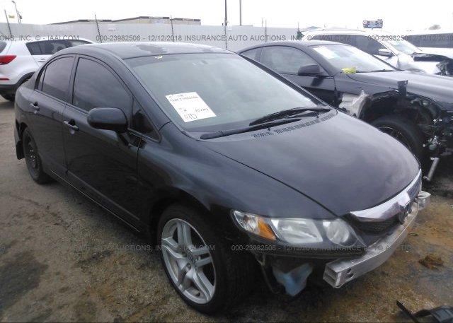Inventory #958215973 2009 Honda CIVIC