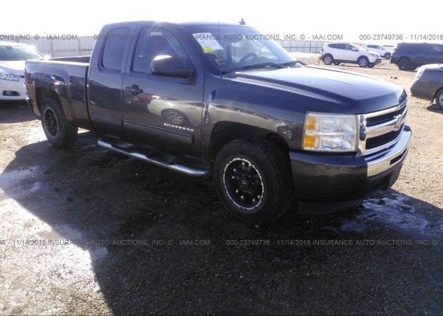 Inventory #929411743 2011 Chevrolet SILVERADO