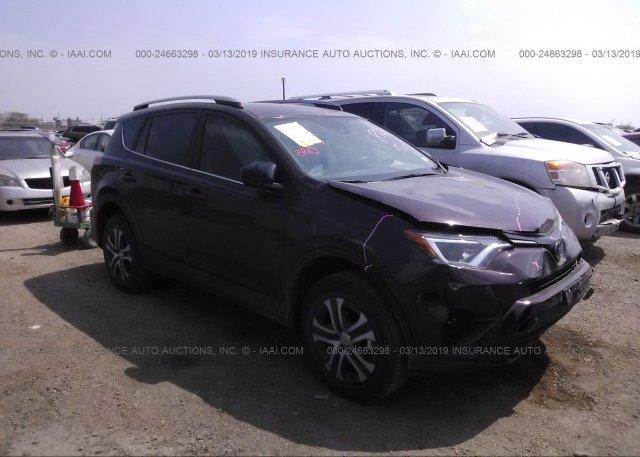Inventory #536172204 2018 Toyota RAV4
