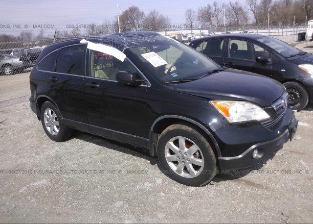 Inventory #400044091 2007 Honda CR-V
