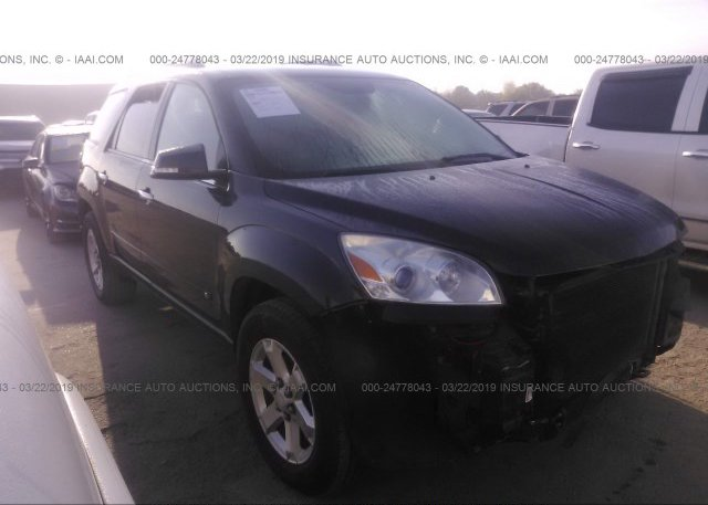 Inventory #869936250 2007 Saturn OUTLOOK