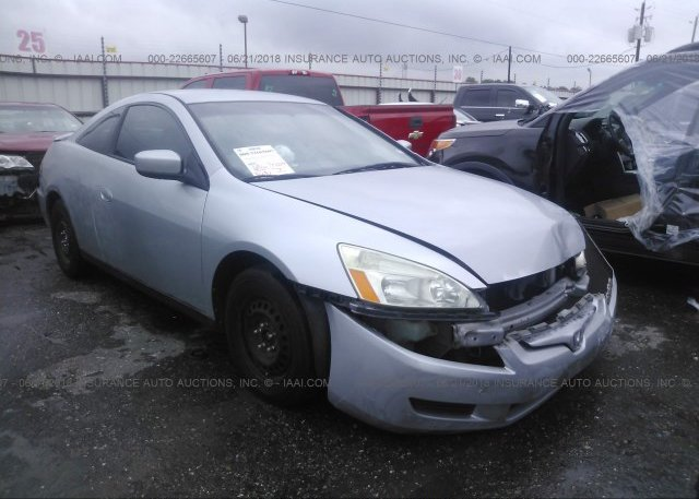 Inventory #326126005 2003 Honda ACCORD