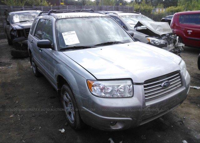 Inventory #586771808 2007 Subaru FORESTER