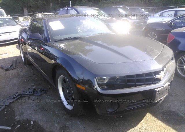 Inventory #923175109 2012 Chevrolet CAMARO