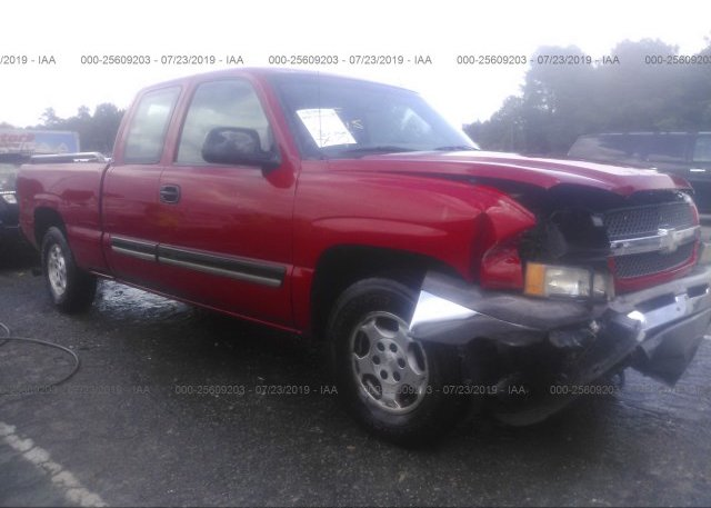 Inventory #562258073 2004 Chevrolet SILVERADO
