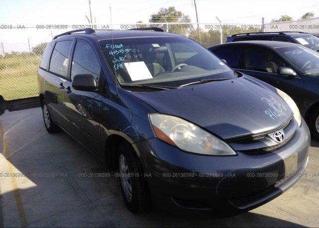 Inventory #218999713 2008 Toyota SIENNA