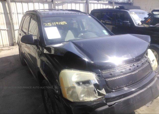 Inventory #456846232 2005 Chevrolet EQUINOX