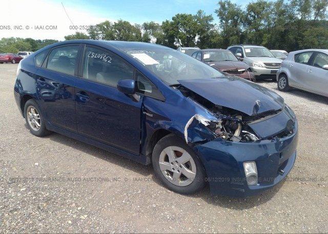 Inventory #108552093 2010 Toyota PRIUS