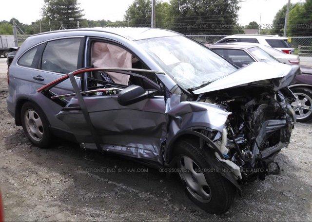 Inventory #261627328 2008 Honda CR-V