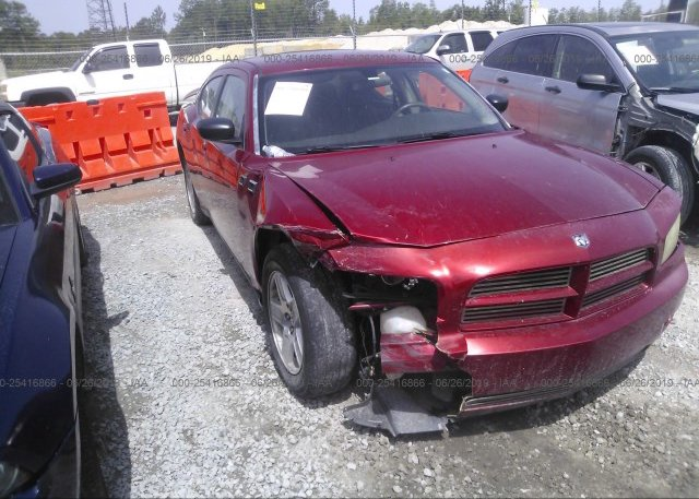 Inventory #808149414 2007 Dodge CHARGER
