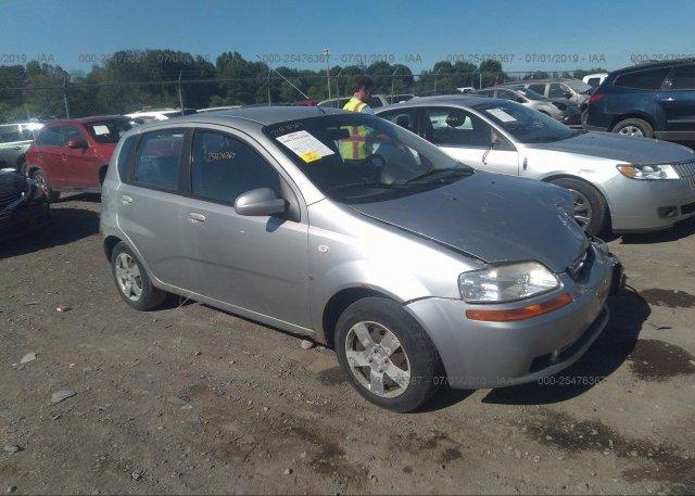 Inventory #200192981 2008 Chevrolet AVEO