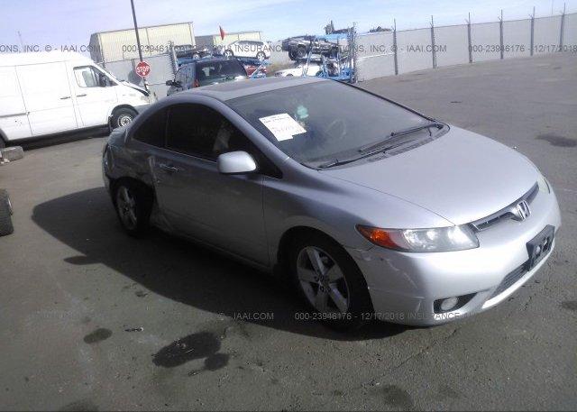 Inventory #500555189 2006 Honda CIVIC