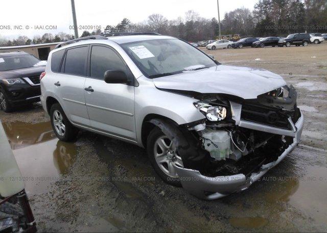 Inventory #426948537 2010 Toyota RAV4