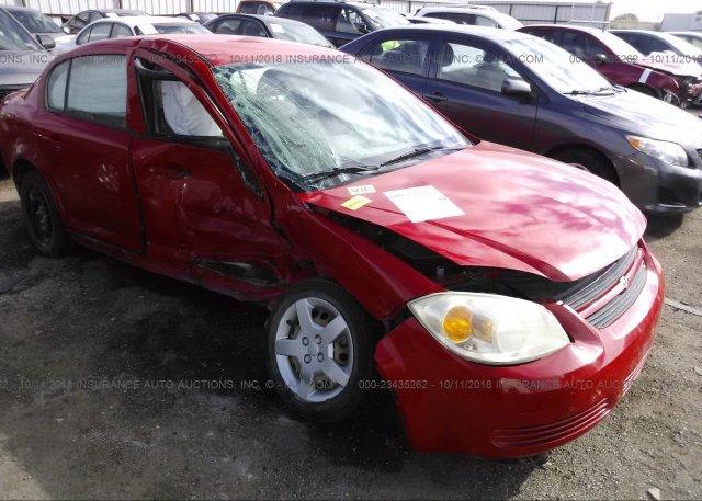 Inventory #169404207 2008 Chevrolet COBALT