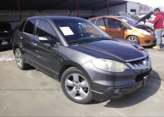Inventory #852754533 2009 Acura RDX