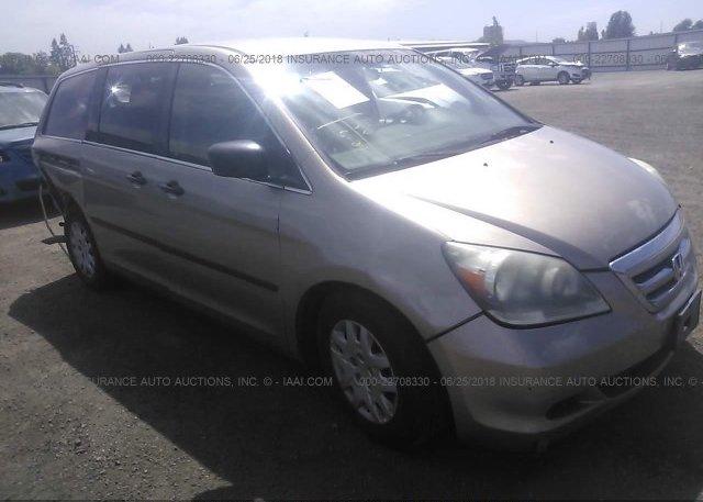 Inventory #421418165 2005 Honda ODYSSEY