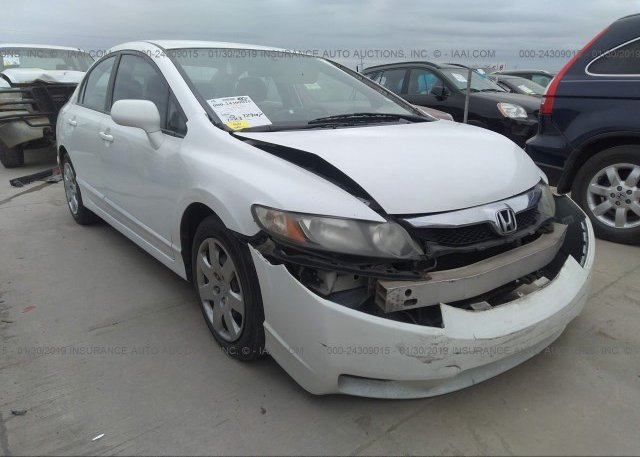 Inventory #249244871 2009 Honda CIVIC
