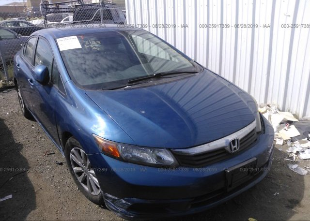 Inventory #589099606 2012 Honda CIVIC