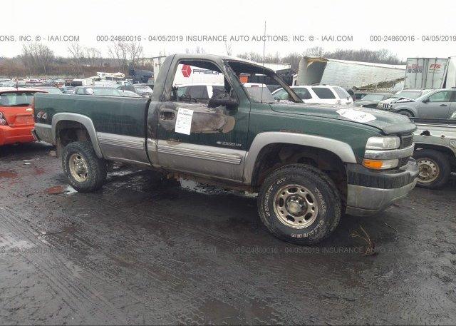 Inventory #414124713 2001 Chevrolet SILVERADO