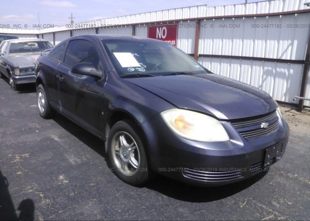 Inventory #397171380 2006 Chevrolet COBALT