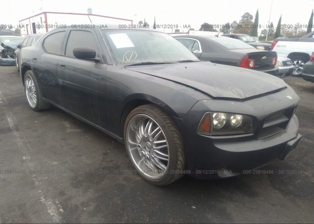 Inventory #423020298 2008 Dodge CHARGER