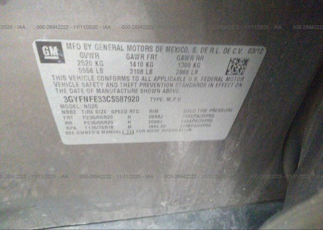 3GYFNFE33CS587920 2012 CADILLAC SRX