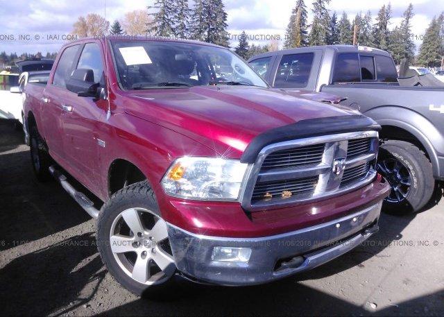 Inventory #549273708 2011 Dodge RAM 1500