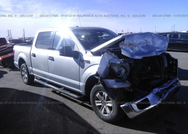 Inventory #585638908 2016 FORD F150