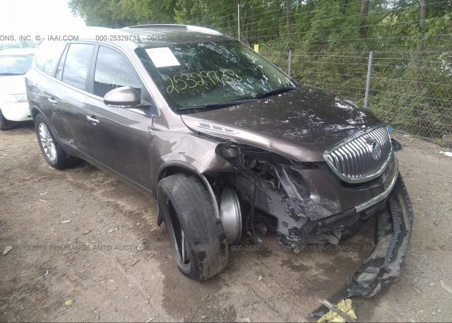 Inventory #545068577 2008 Buick ENCLAVE
