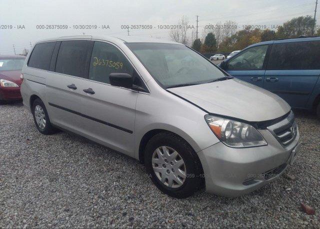 Inventory #259826454 2007 Honda ODYSSEY