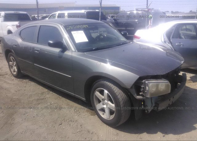 Inventory #752550733 2008 Dodge CHARGER
