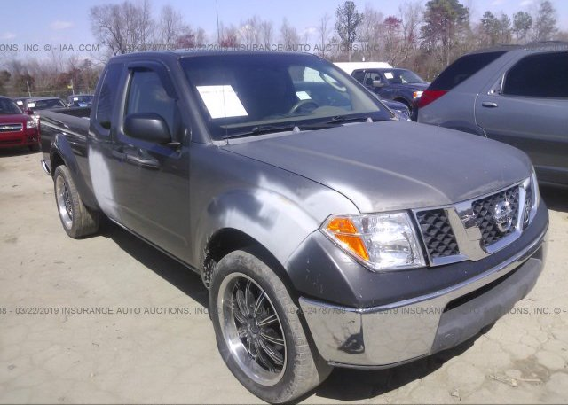 Inventory #862149507 2005 Nissan FRONTIER