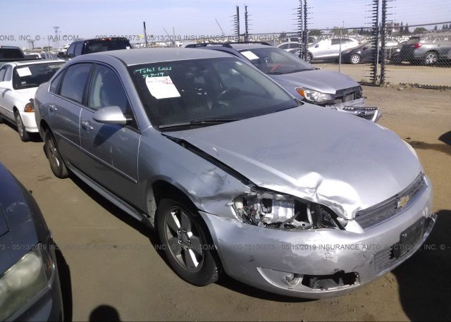 Inventory #544510004 2011 Chevrolet IMPALA