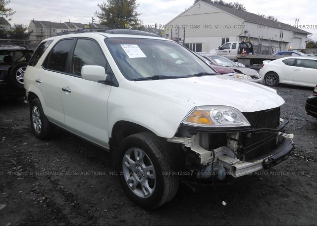 Inventory #795981637 2006 Acura MDX
