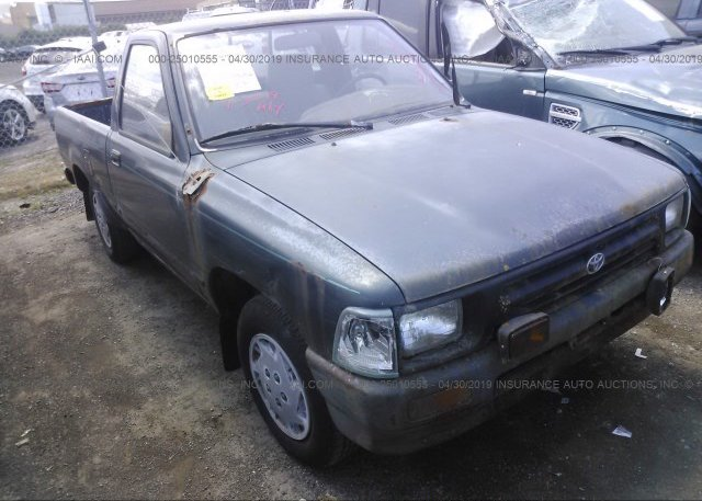 Inventory #230993499 1994 Toyota PICKUP