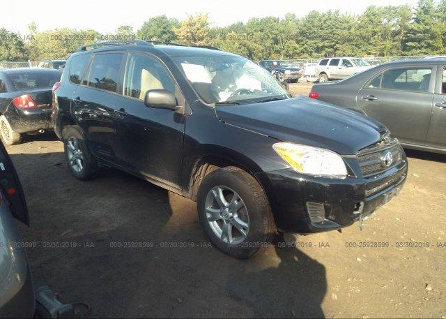Inventory #618495792 2011 Toyota RAV4